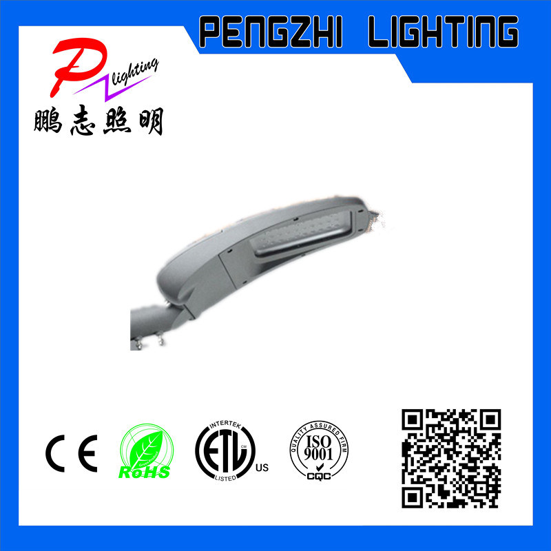 LED Street Light (PZ-SR620ST60W)