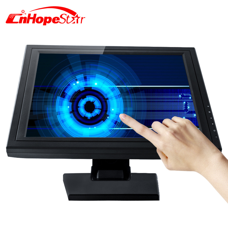 "17"" 1703m LCD Touch Screen Monitor"