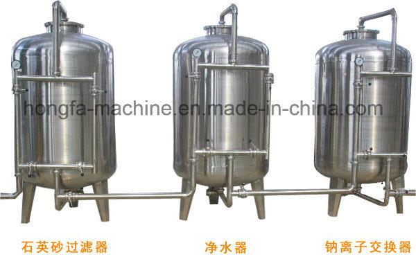 Water Purifying Machine (Water Treatment Machine, Water Purification Machine)