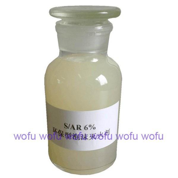 Environmental Protection Foam Extinguishing Agent S/Ar 6%