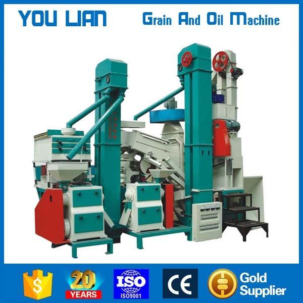 Customerized Rice Milling Machine. Husker. Paddy Separator