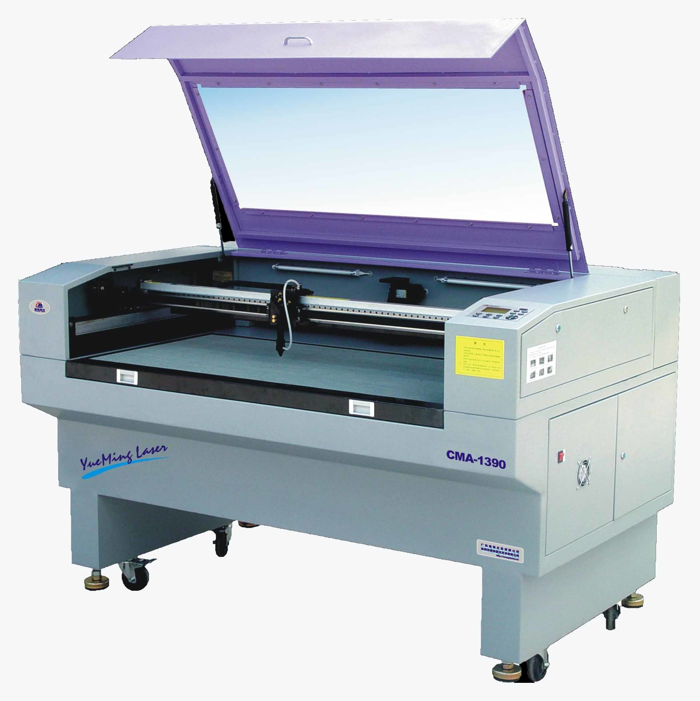 laser cuting machine