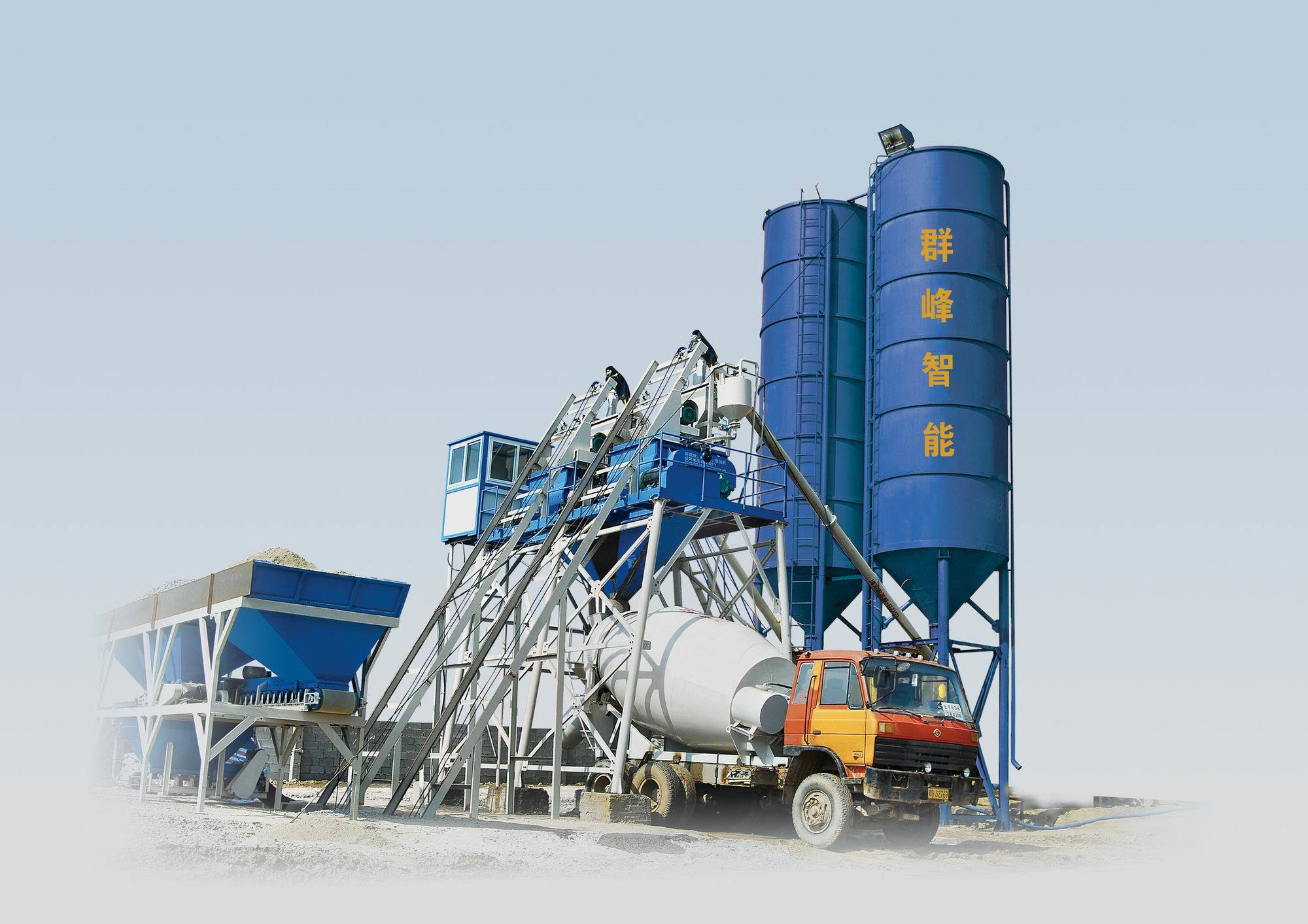 concrete batching plant Concrete batching plants from euromecc, 100% made in italy, horizontal batching plants, tower batching plants, mobile batching plants.
