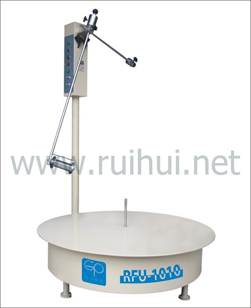 Horizontal Type Electronic Controlled Feeder (RFU-1010)
