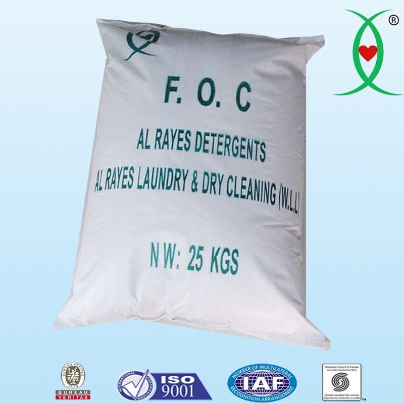 China 25 Kilogram Generic Bags Detergent Powder OEM