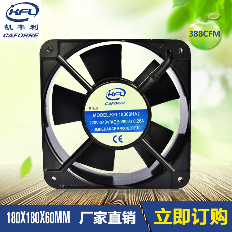 Kfl18060 High-Temperature Copper Line AC Axial Cooling Fan