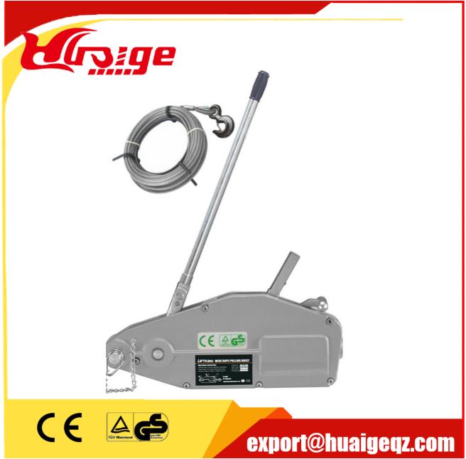 1.6t Aluminium Alloy Wire Rope Pulling Hoist