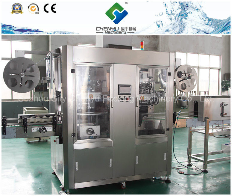 Double Head Automatic Shrink Sleeve Labeling Machine