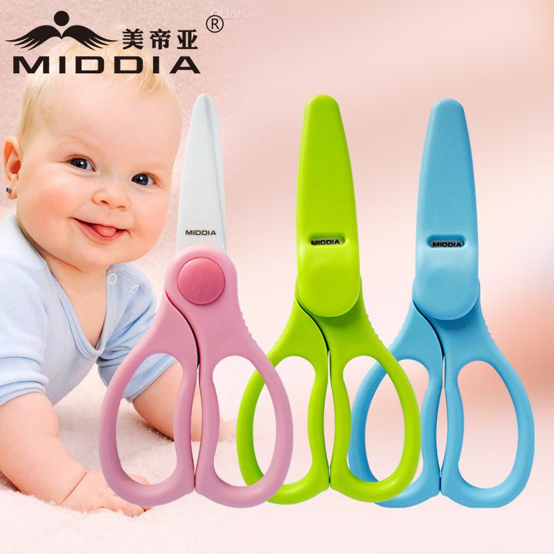 Baby Safe Products Kitchen Shears Tiny Bites Ceramic Food Scissors