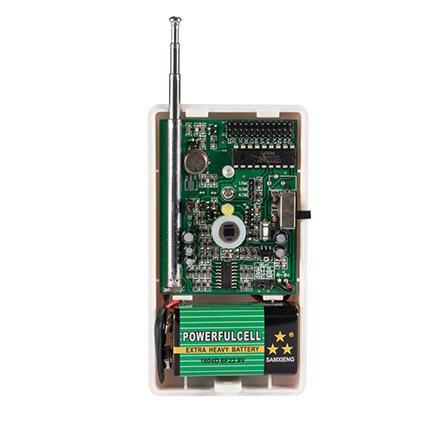 Battery Powered Wireless Motion Sensor Alarm Sfl-812