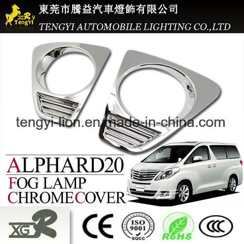 Auto Car Fog Light Chrome Plating Cover for Toyota Vellfire Aqua Alphard