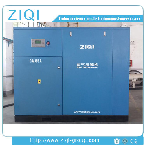 55kw Chinese Goodair Air Compressor Screw