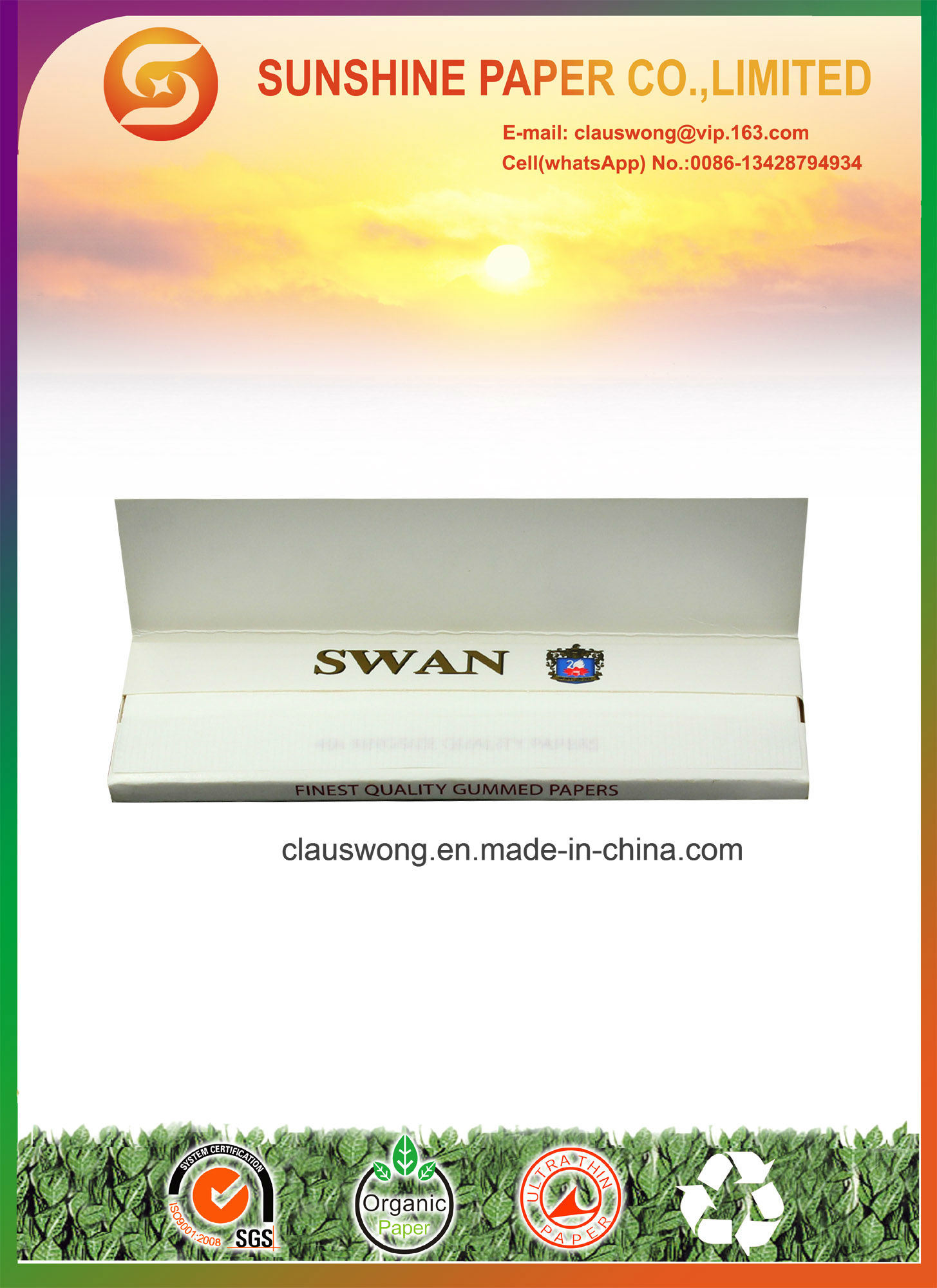King Size Swan Rolling Paper