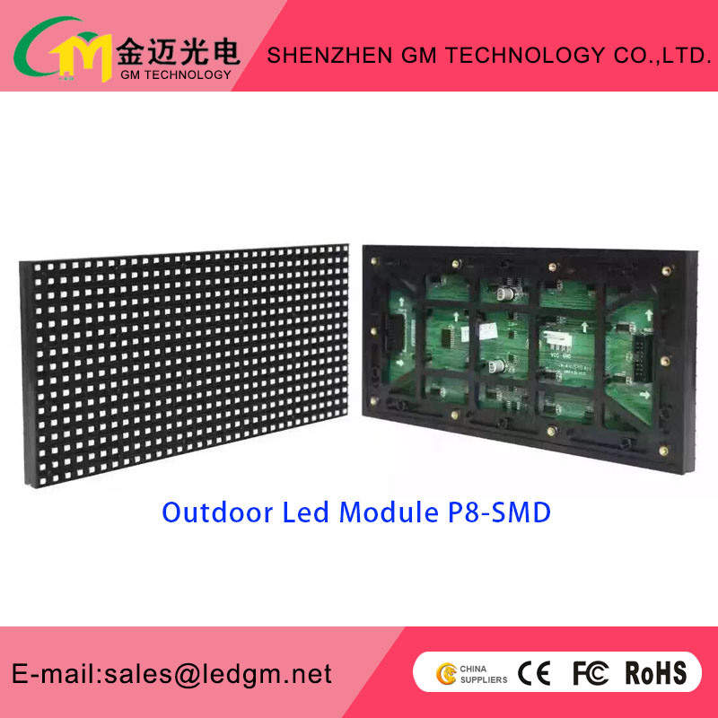 Wholesale Price P8 Outdoor LED Module, 256*128mm, USD9.8