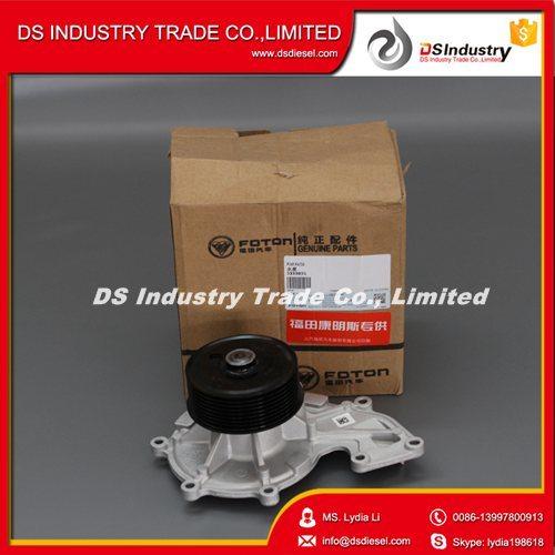 Foton Cummins Diesel Engine Oil Cooler Parts Isf Water Pump 5333035