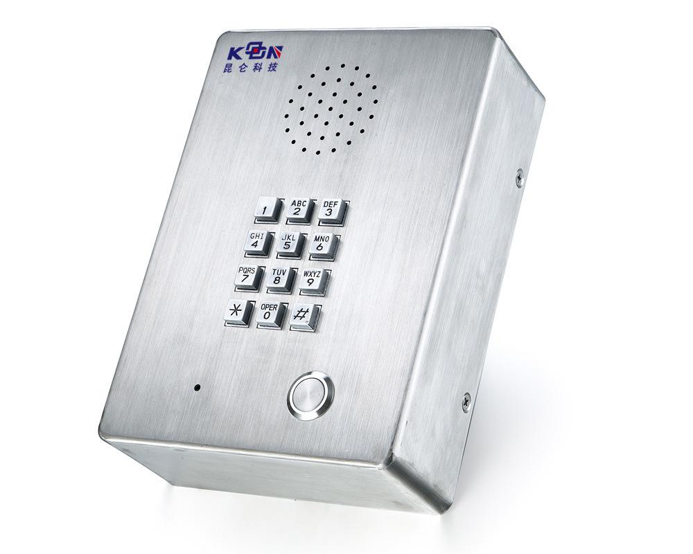 Chemcial Plant Telephone Video Intercom Basic SIP Phone (KNZD-03) Kntech