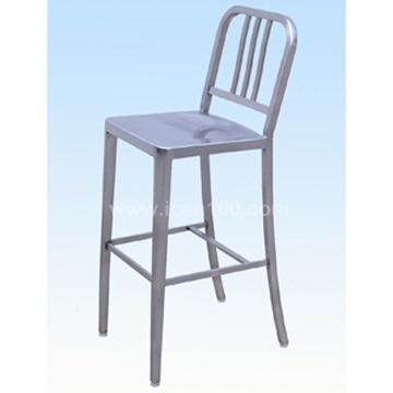 Cast Aluminum Navy Bar Stool (DC-06108)