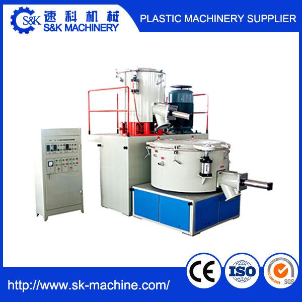 Plastic High Speed PVC Powder Mixer