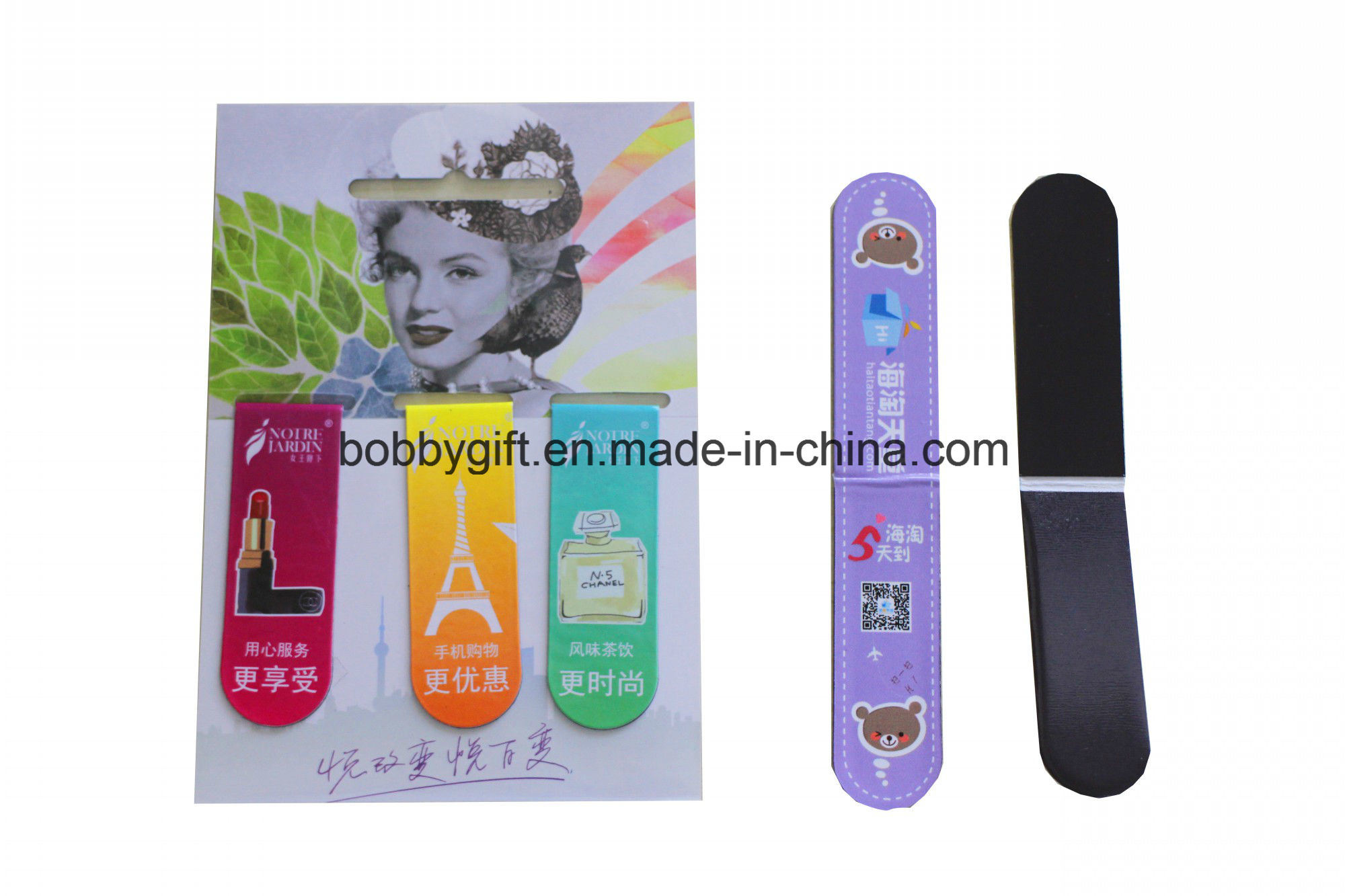 Hot Sale Custom Folding Paper Fridge Magnet Bookmark