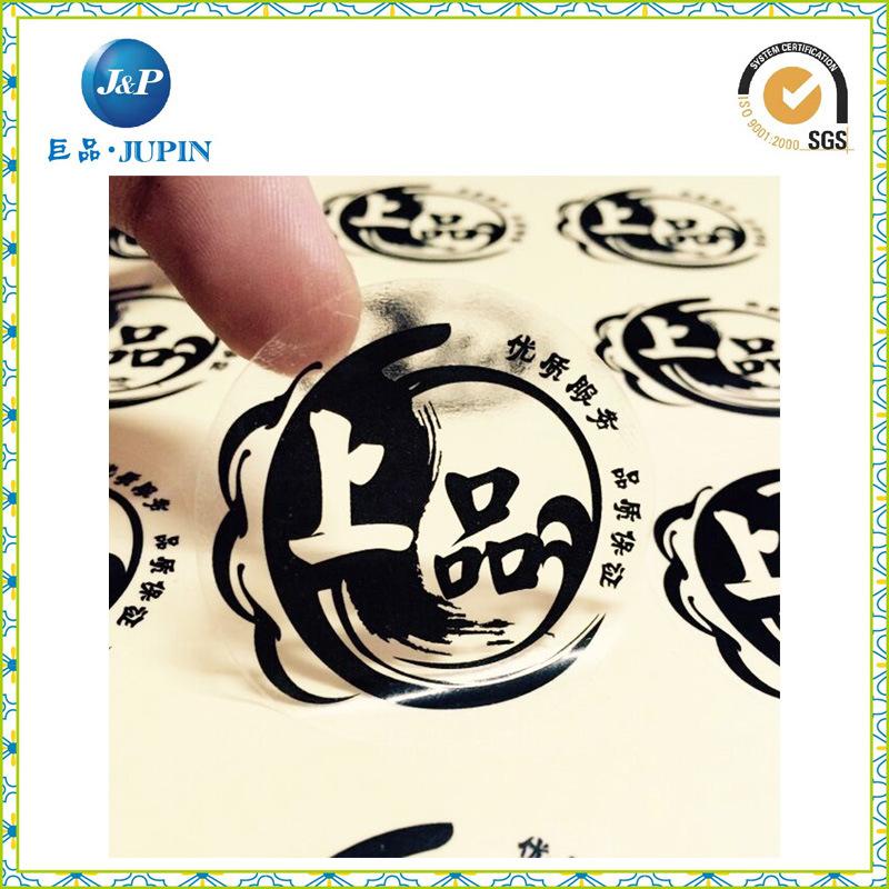 2016 Customized Logo Printed Die Cut Vinyl Sticker (JP-s003)