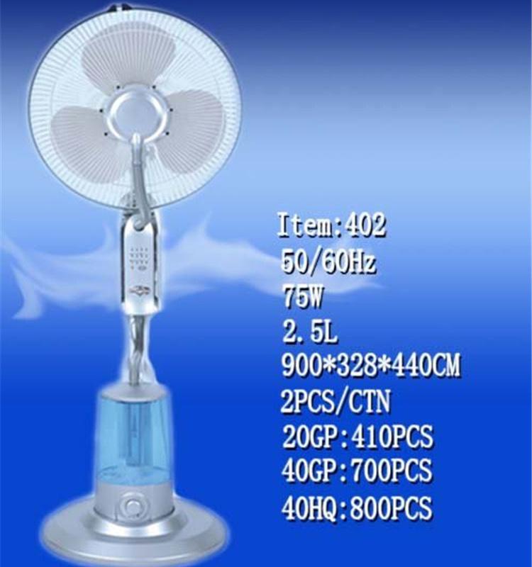 Pedestal Stand Water Mist Fan (TT-402)