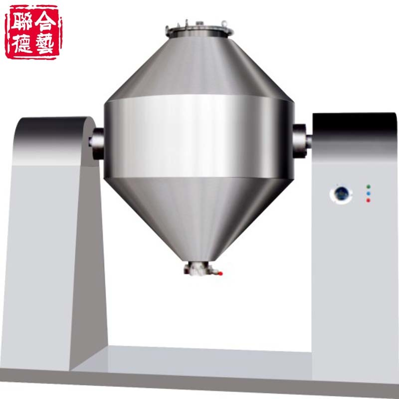 Szg Series Double-Cone Rotating Vacuum Dryer