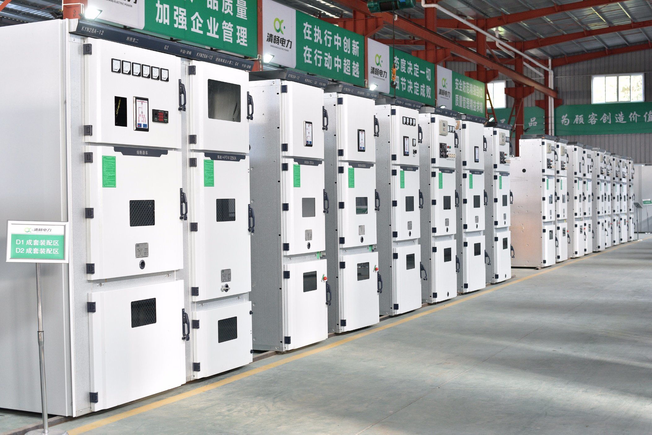 Kyn28A-12 (12Kv) High Voltage Switch Board/Distribution Switchgear/ Cabniet
