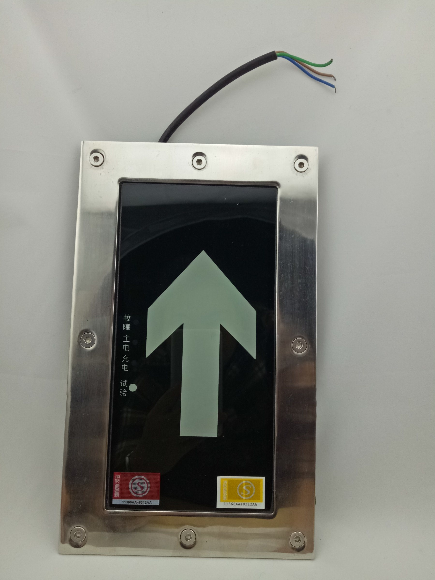Emergency Ground Lamp (rectangular) Toughened Glass Stainless Steel Cover