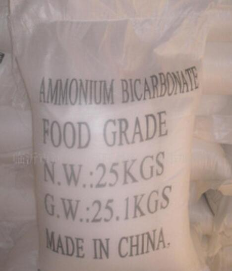 High Quality Ammonium Bicarbonate 1066-33-7 for Nitrogen Fertilizer and Food