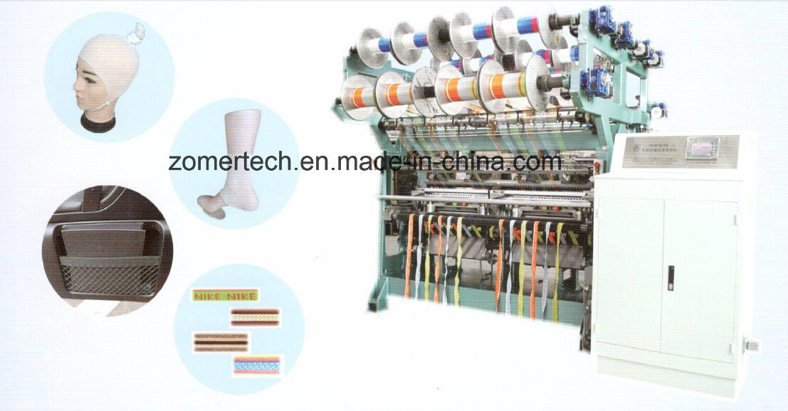 Double Needle Bar Warp Knitting Machine in Textile Area