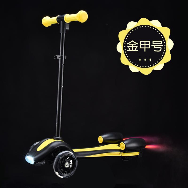 Fire Jet 3 Wheel Rockets Spray Toy Mini Folding Kids Self Balance Electric Kick Scooter (SZKS009)