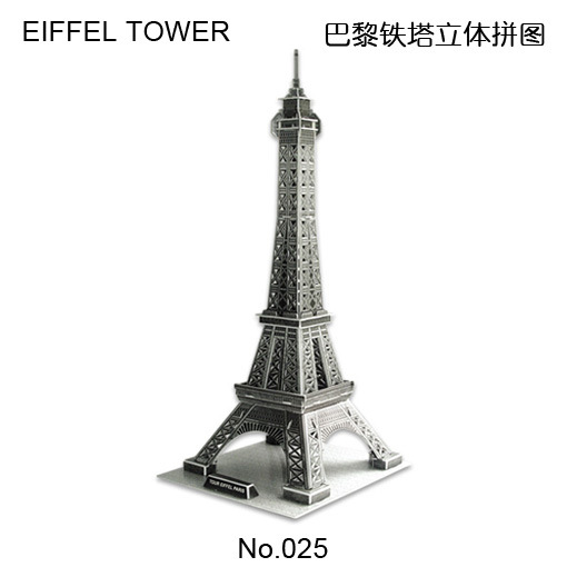 an examination of the eiffel tower a trademark of paris france Gustave eiffel is best a tower for the 1889 universal exposition in paris, france retrieved from.