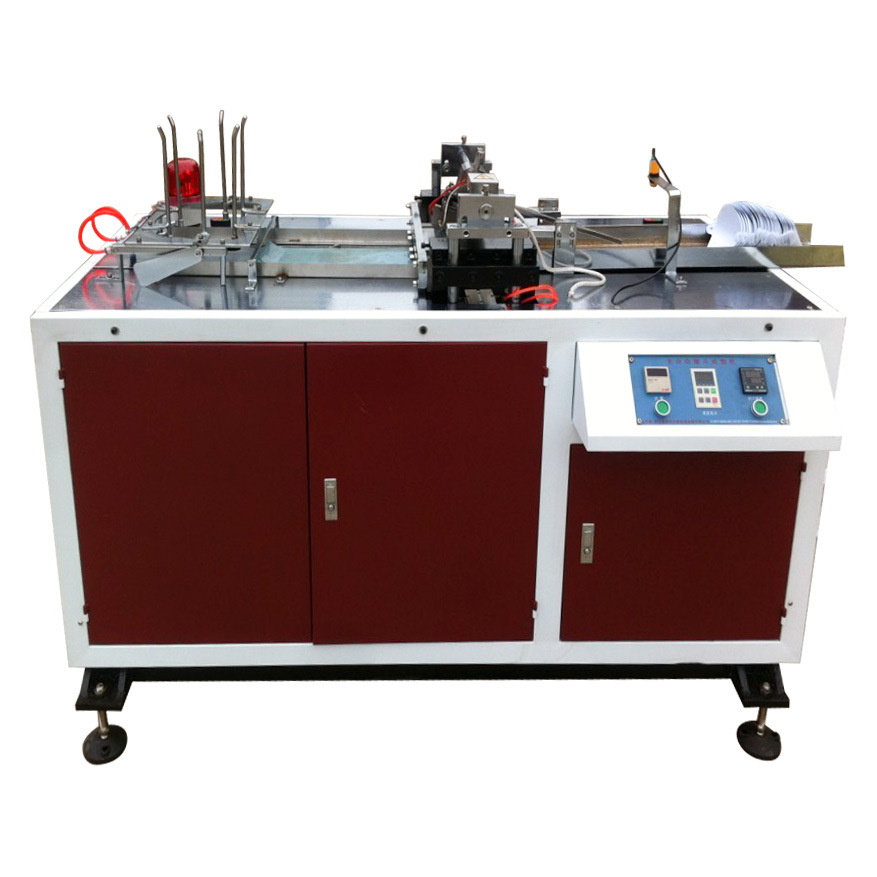 Paper Funnel Machine (LD-D)