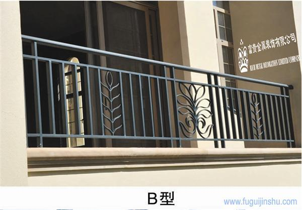 Balcony railing designs india pic gallery joy studio for Terrace railing design