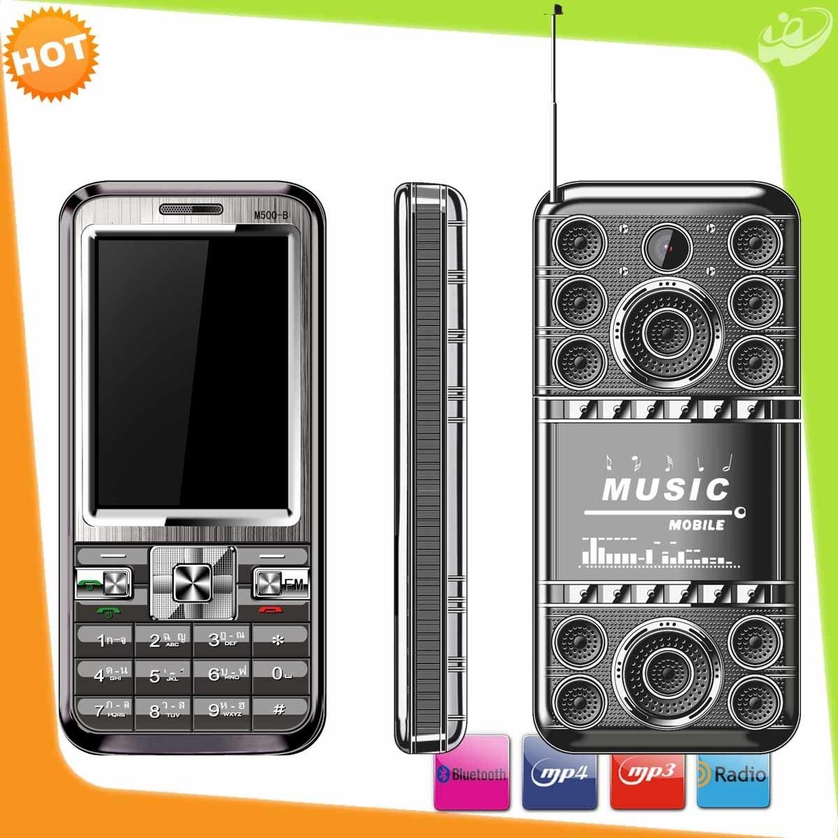 china dual sim mobile phone m500b china dual sim phone