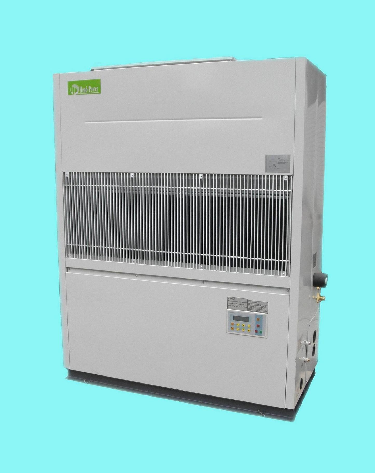 (HWL) China Water Cooled Air Conditioner Packaged Air Conditioner #10BBBB