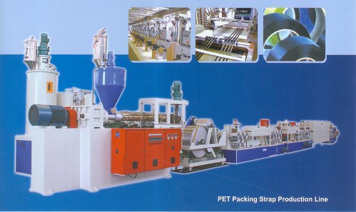 PET Strip Production Line
