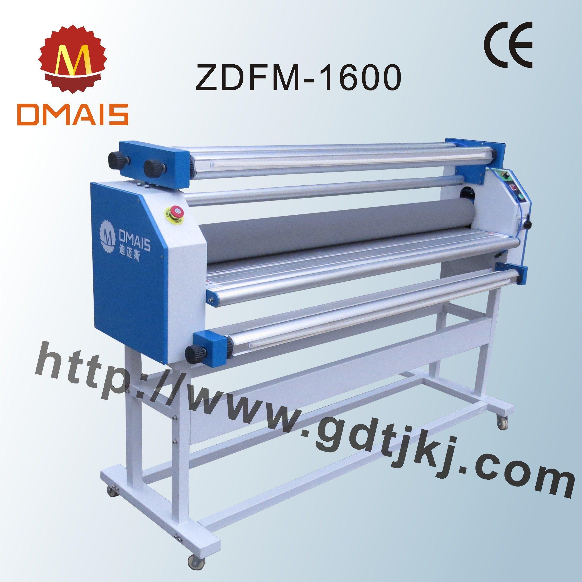 "Dmais 63"" Full Automatic Wide Format Laminating Machine"