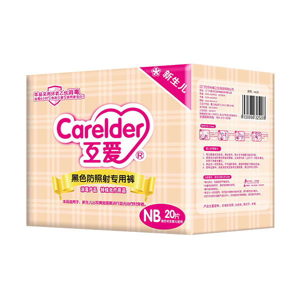 Super Absorption Cotton Disposable Baby Diaper with Magic Tape (HA20)
