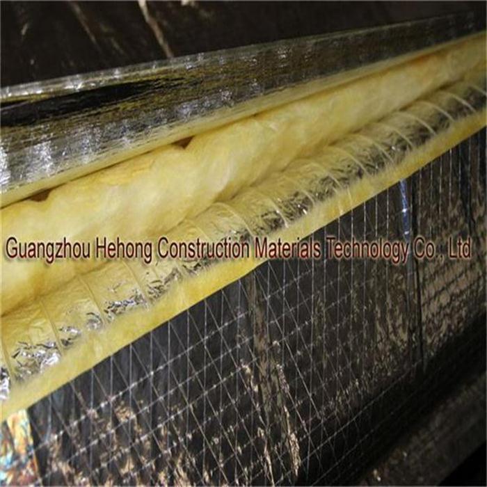 Insulated Aluminium Rectangular Flexible Air Ducts (HH-C)
