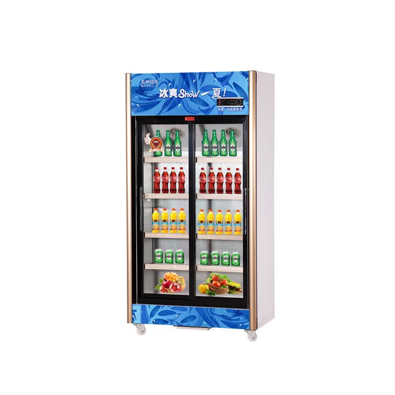 746L Vertical up Unit Sliding Multi-Door Display Refrigerator