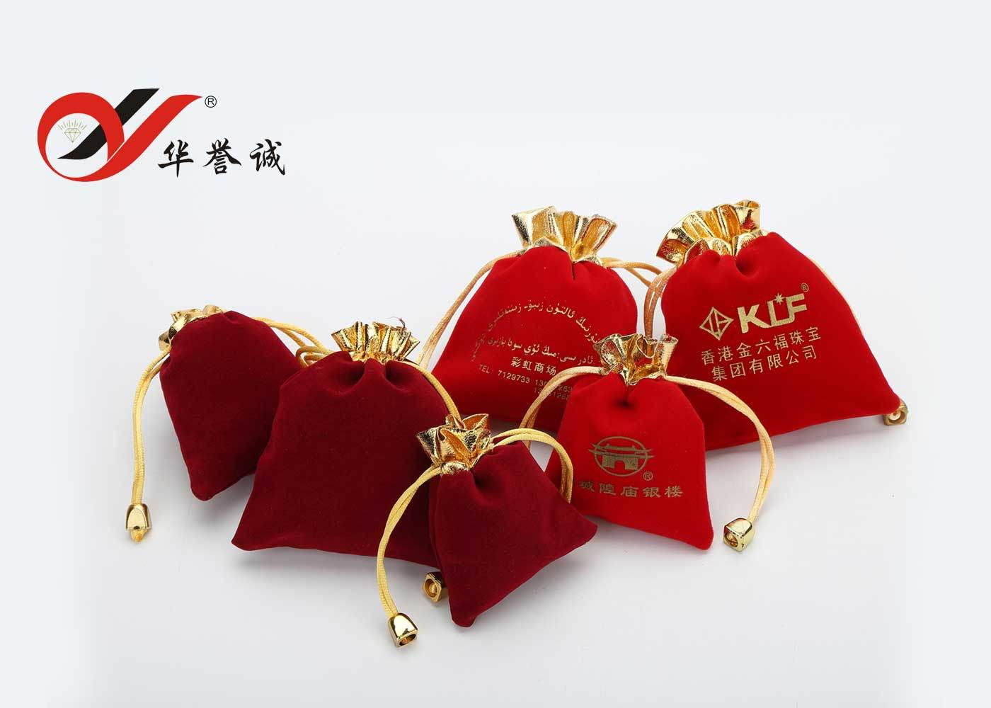 Jewelry Pouches with Drawstring Openning Gold