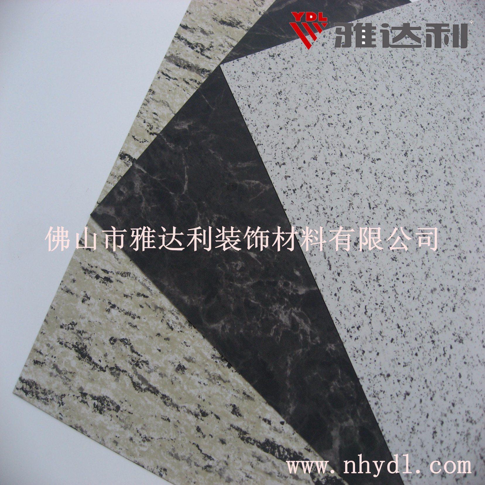 Marble Aluminum Composite Panel Wall Cladding (AE-511)
