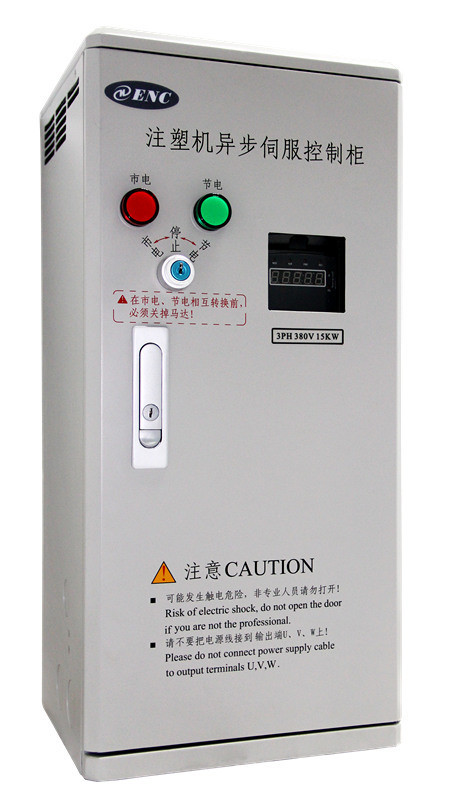 Injection Molding Machine Best Price Asynchronous Servo Driver for Sewing Machine