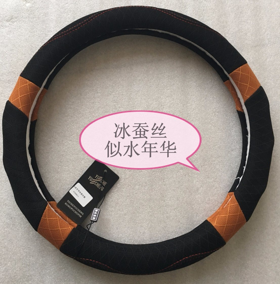 Hot Selling Car Steering Wheel Cover2017