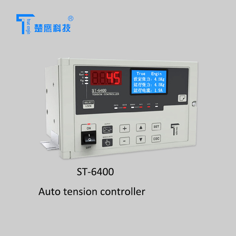 China Factory Supply Double Reel Taper Tension Control Auto Tension Controller for Printing Machine St-6400r