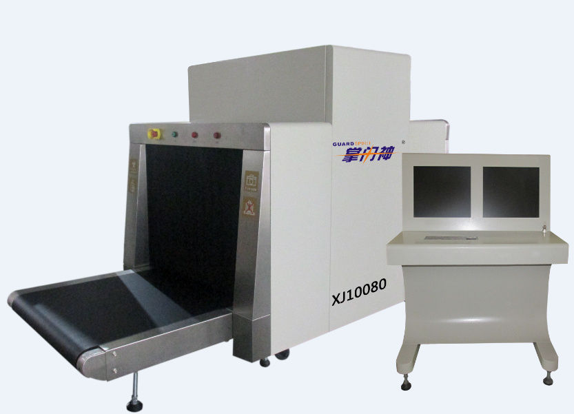High Quality Luggage Scanner X-ray Baggage Scanner with Tunnel 100*80cm