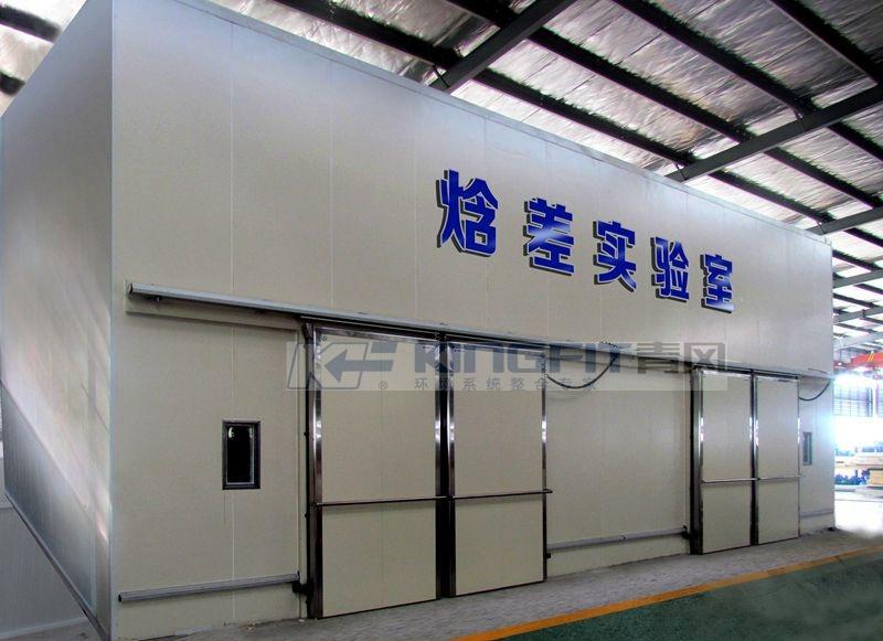 Multifunction Air Conditioner for Agaricus Bisporus