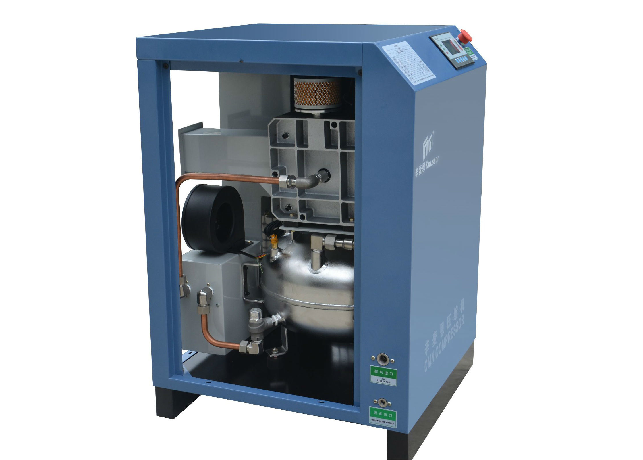 Oil-Free Scroll Air Compressor (CMW 3.0-1.2)