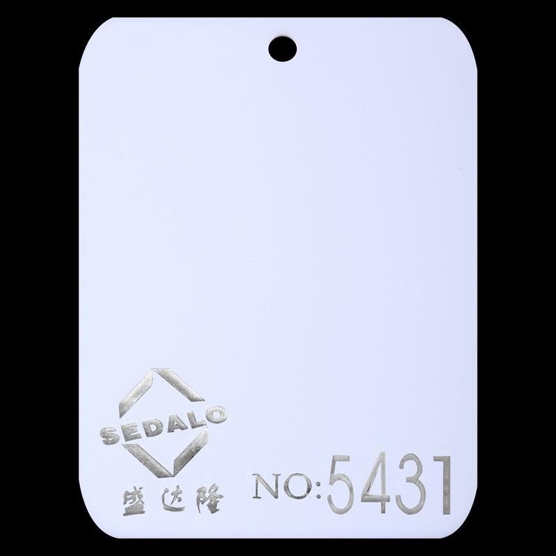 2mm-30mm Hot Sale Imported Virgin Cast Acrylic Sheet Plexiglass (SDL-5431)